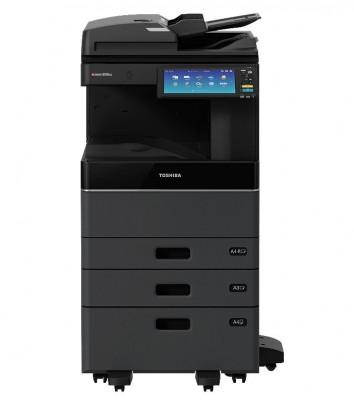 东芝(TOSHIBA )e-STUDIO2010AC 彩色激光数码复印机 A类