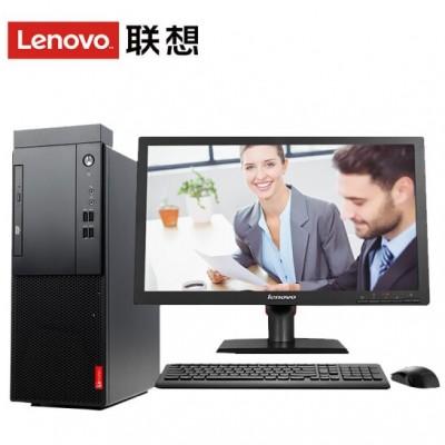 联想(Lenovo)启天M410-N060台式计算机 ( i3-7100/4GB/128G SSD+500G/DVD/19.5寸)